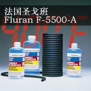 Fluran F-5500-A 耐强腐蚀软管
