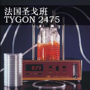 TYGON 2475 高纯度软管